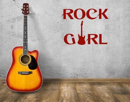 מדבקת קיר ROCK GIRL   מדבקות קיר לבית   מדבקת קיר לעיצוב הבית  מדבקות קיר לחלל הבית   מדבקת קיר לחדר ילדים   מדבקת קיר לחדר נוער