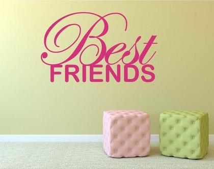 מדבקת קיר Best Friend   מדבקת קיר לחדר ילדים   מדבקות מעוצבות לבית   אותיות דביקות