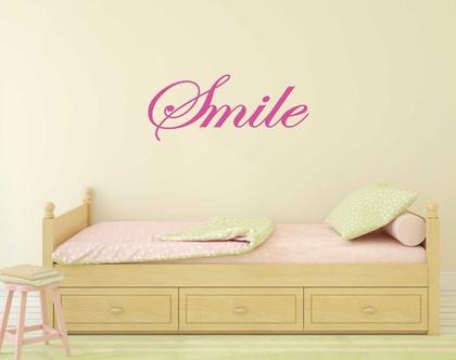 מדבקת קיר Smile   מדבקת קיר לחדר ילדים   מדבקות מעוצבות לבית   אותיות דביקות