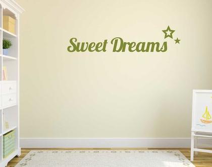 מדבקת קיר Sweet Dreams   מדבקת קיר לחדר ילדים   מדבקות מעוצבות לבית   אותיות דביקות