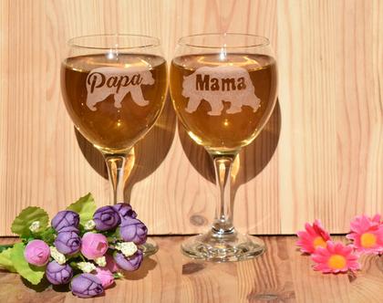 מתנה ליום נישואים, יום נישואים, כוסות יין, חריטה אישית ,עבודת יד, יום נישואים, יום נישואין
