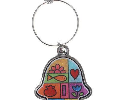 מחזיק מפתחות מעורב בסמלים - מיכל מרום