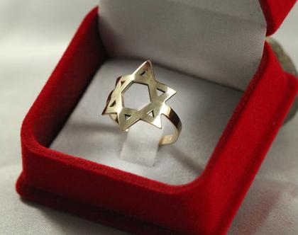 טבעת זהב מגן דוד | טבעת מגן דוד זהב 14K | טבעת זהב עדינה | טבעת זהב קלאסית | טבעת זהב | טבעות זהב מעוצבת | טבעת מעוצבת | זהב 14 קראט