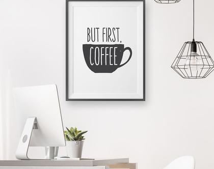 הדפס למסגור - COFFEE