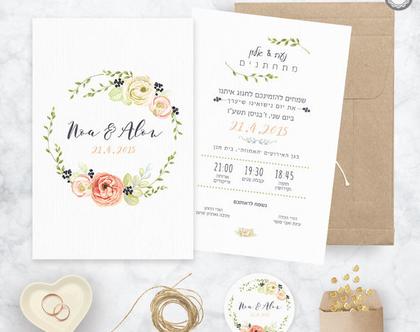 הזמנה לחתונה - פרחים עדינים