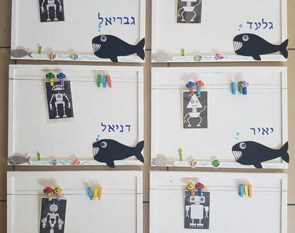 לוח שעם 30/40 |מתנה לילדי הגן | עיצוב החדר | חדרי ילדים | לוח מתנה לציורים | כספיון| קייץ