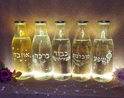 בקבוק זכוכית, ברכה, אהבה,כבוד, סובלנות, חריטה אומנותית בעבודת יד