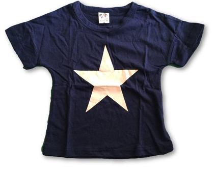 חולצת כוכב כחולה