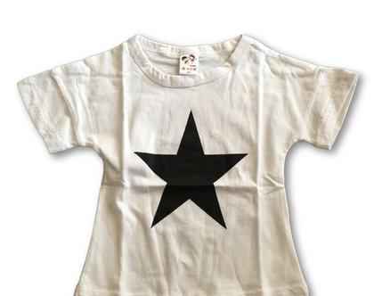 חולצת כוכב לבנה