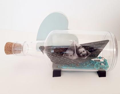 אוריגמי סירה מתמונות אישיות   מסר בבקבוק   מתנה ליום נישואין   מתנה מרגשת   מתנות מיוחדות   מרגשות  