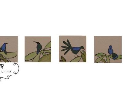 רבעית אריחים ציפורים מזמרות -אריחים מצויירים-
