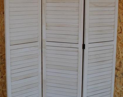 פרגוד עץ מלא- 3 דלתות תריס