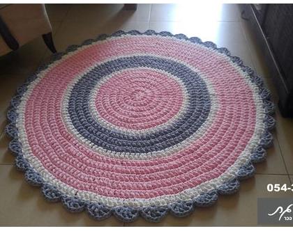 שטיח סרוג בהזמנה/שטיחים סרוגים/שטיח סרוג/שטיח/שטיחים/שטיח לחדר ילדים