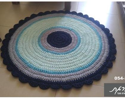 שטיח סרוג/שטיחים סרוגים/שטיח סרוג לחדר ילדים/שטיח סרוג מחוטי טריקו
