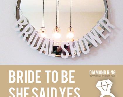 מגוון שלטים בחיתוך אותיות למסיבת רווקות - Bridal shower   מסיבת רווקות   קישוטים למסיבת רווקות   עיצוב מסיבת רווקות