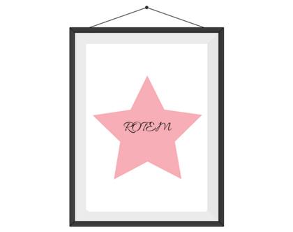 תמונה להורדה כוכב שם -תמונה בעיצוב אישי-תמונה לחדר בנות