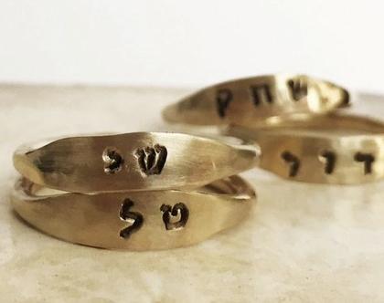 זוג טבעות שם בריקוע אישי טבעת עם שמות סט טבעות שם גולדפילד