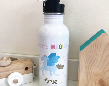 בקבוק אקולוגו|בקבוק שתייה|בקבוק לילדים|בקבוקים לילדים|מתנה לגני ילדים|דגם חד קרן תכלת