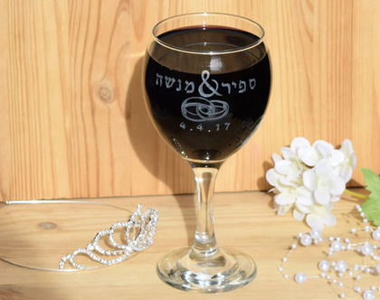 כוס יין מעוצבת לחופה, חריטה בעבודת יד | 052-8339640 | https://www.shiranlavishohat.com
