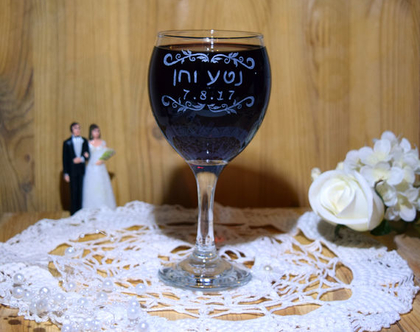 זוג כוסות חתונה, כוס חופה, עבודת יד, חריטה אישית, מתנה לחתונה, מתנה לחינה, חתונה, זכוכית, חתן וכלה