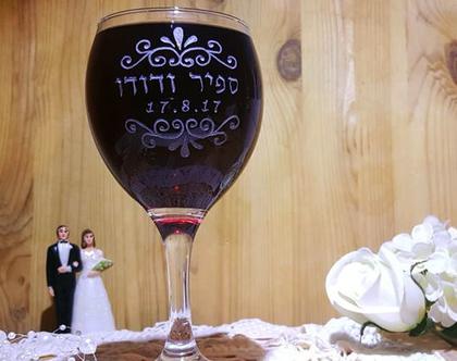 כוס יין, כוס יין לחופה, מתנה לחתונה, כוס חופה