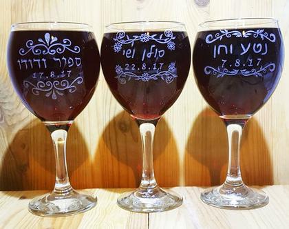 3 כוסות חופה, עבודת יד, חריטה אישית, מתנה לחתונה, מתנה לחינה, חתונה, זכוכית, חתן וכלה