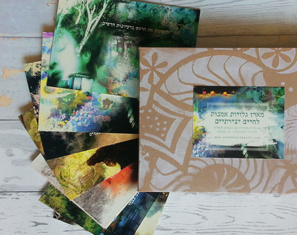 מארז גלויות מהודר | 10 גלויות מעוצבות בקופסה | קולאז' דיגיטלי אמנותי מקורי | עם משפטי השראה לחיים יצירתיים | מתנה מיוחדת | למיסגור או לשליחה