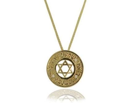 """שרשרת ותליון דיסקית עם כיתוב """"שמע ישראל"""" ומגן דוד זהב 14K בשילוב יהלומים"""