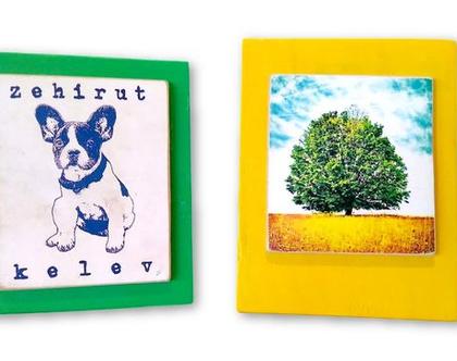 שיבוש פונטי, zehirut kelev, זהירות כלב, שלט עץ ממוחזר |חצר|גינה|עיצוב לבית|שלט עץ|מתנה|