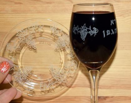 כוס קידוש, כוס קידוש זכוכית, חריטה אומנותית, עבודת יד, יודאיקה ישראלית | shiranlavishohat.com | 052-8339640