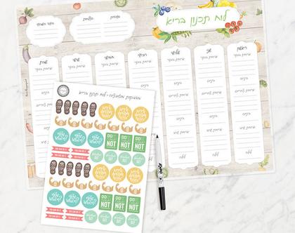 לוח שבועי בריא - תכנון ארוחות