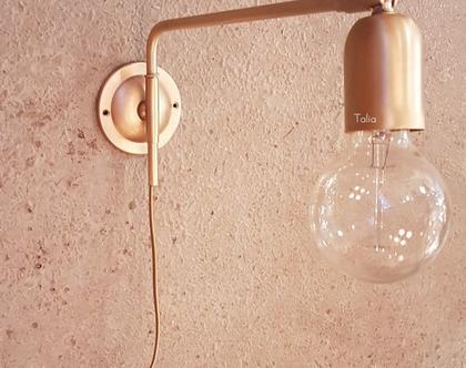 מנורת קיר מתכווננת   דגם Henya Gold   מנורת קריאה