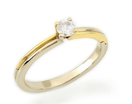 טבעת אירוסין מיוחדת , טבעת אירוסין קלאסית, טבעת זהב ויהלום מרכזי