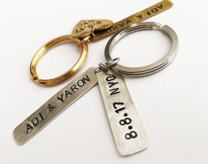 מחזיק מפתחות מעוצב עם חריטה אישית מחזיק מפתחות ממתכת מתנה מיוחדת