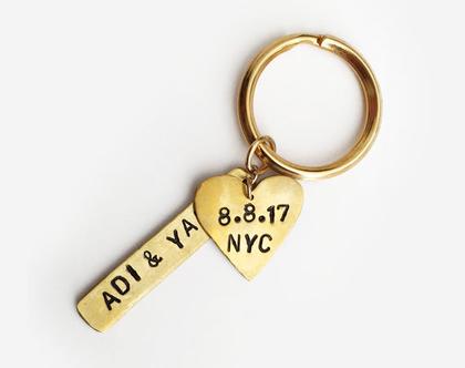 מחזיק מפתחות מעוצב ממתכת מחזיק מפתחות עם הקדשה אישית