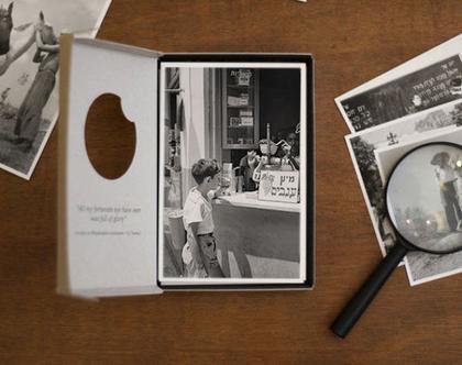 מארז גלויות: ילדים שחור לבן צילומים מפעם