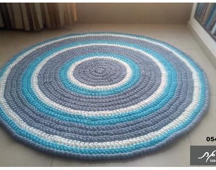 שטיח סרוג קוטר 1.30 מ'/שטיחים סרוגים/שטיח סרוג מחוטי טריקו/שטיח לחדר ילדים