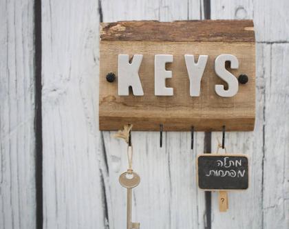 מתלה מפתחות מעוצב בטון ועץ | מתלה למפתחות עם 4 ווים לתלייה| עיצוב הבית | הום סטיילינג| אקססוריז לבית