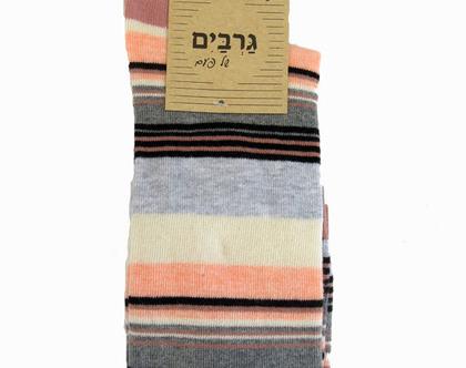 גרביים עד הברך פסים צבעוניים