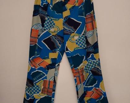 מכנס סנטרופז פסיכדלי סיקסטיז   מכנס סנטרופז מכותנה   מכנס פדלפון מקורי משנות ה60'