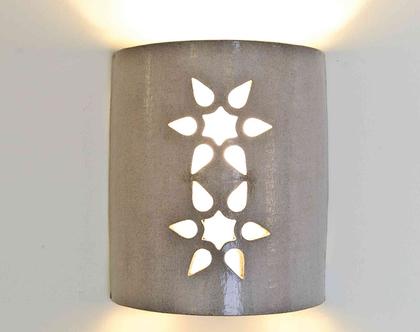 גוף תאורה מקרמיקה- אלון | תאורת קיר | תאורה לבית | תאורה מעוצבת | מנורה מקרמיקה | מנורת קיר | אהיל לסלון