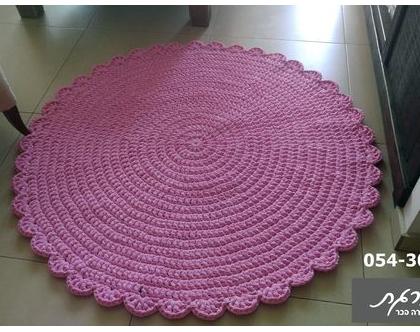 שטיח סרוג קוטר 1.20 מ'/שטיח סרוג|שטיחים סרוגים|שטיח עגול|שטיח לחדר ילדים|שטיחים לחדרי ילדים|רהיטי ילדים|שטיח לסלון