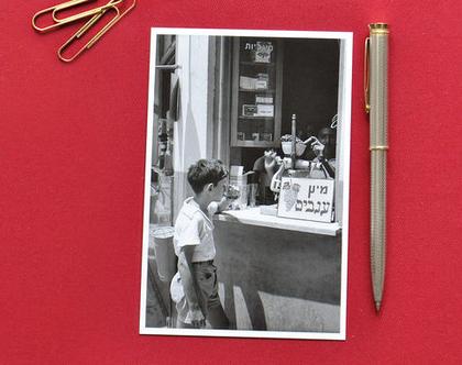 גלויה: ילד שותה מיץ ענבים בקיוסק