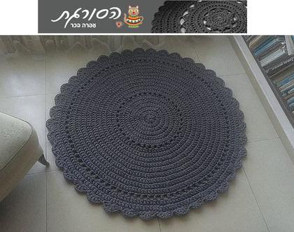 שטיח סרוג בהזמנה/שטיחים סרוגים/שטיח עגול/שטיח סרוג מחוטי טריקו