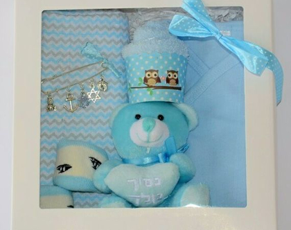 מתנה-לה Box | מתנה ללידה
