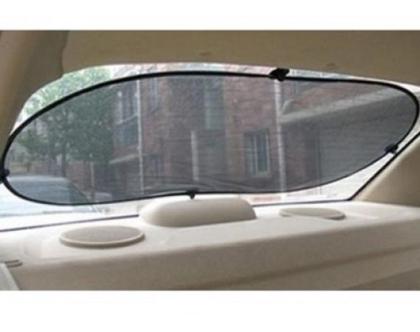 מגן שמש לשמשה האחורית ברכב | חובה בכל רכב
