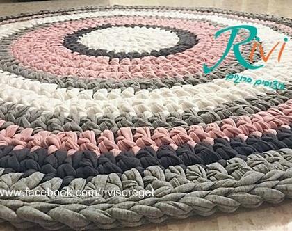 שטיח סרוג לחדר של ילדה,   שטיח עגול בגוונים של ורוד מעושן , אפורים, שמנת   קוטר 1.10   מראה כפרי   שטיח עבודת יד  