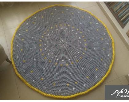 שטיח סרוג קוטר 1.40 מ'/שטיחים סרוגים/שטיח סרוג בחוטי טריקו/שטיח לחדר ילדים/שטיח עגול