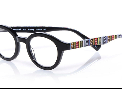 משקפיי אייבובס, משקפיי קריאה, משקפיים שחורים מעוצבים