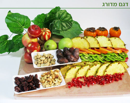 עיצוב פירות מדורג בשילוב כלים